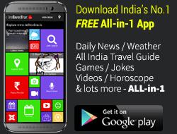 Download IndiaOnline.in App